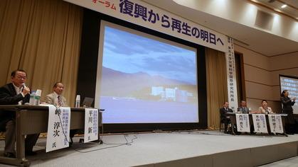 東日本大震災から3年、公明党公開フォーラム