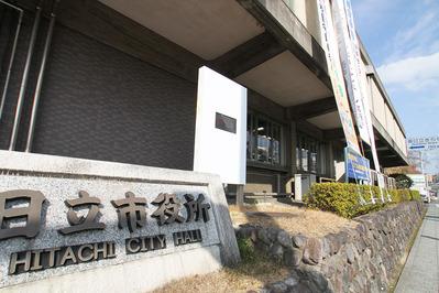 震災前の日立市役所