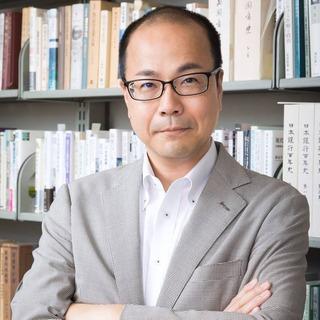 慶応義塾大学経済学部井手英策教授