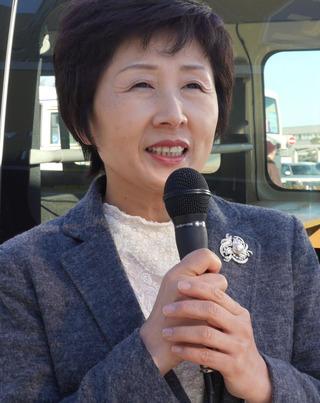 下山田みきこ党日立支部副支部長