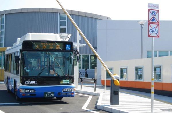 日立BRT