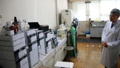 茨城県工業技術センター