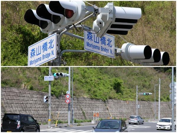 山側道路の信号機に住所表示板