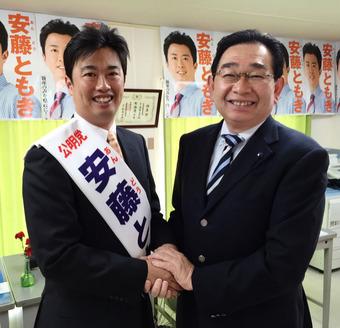 統一地方選挙埼玉県新座市<安藤としき>