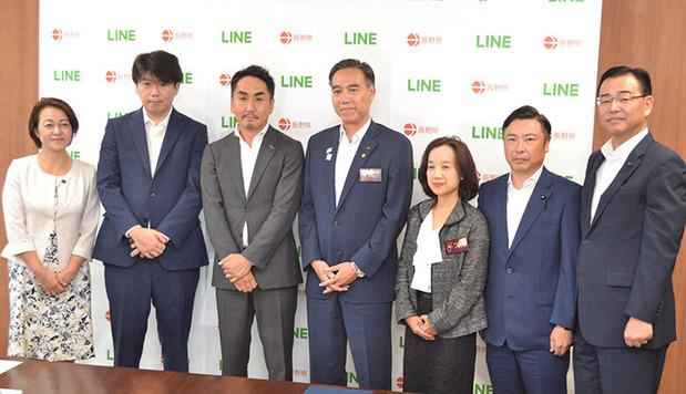 長野県では公明党がLINE活用を提案