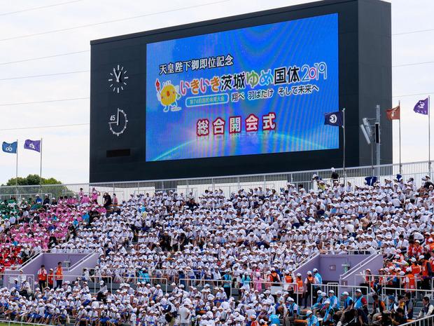 第74回国民体育大会「茨城国体」総合開会式