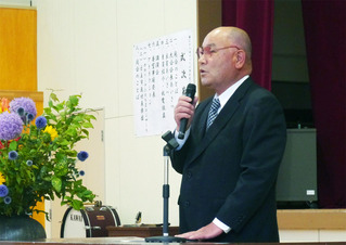 稲川栄大会会長