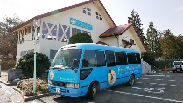 ピースワンコ・ジャパンの拠点施設