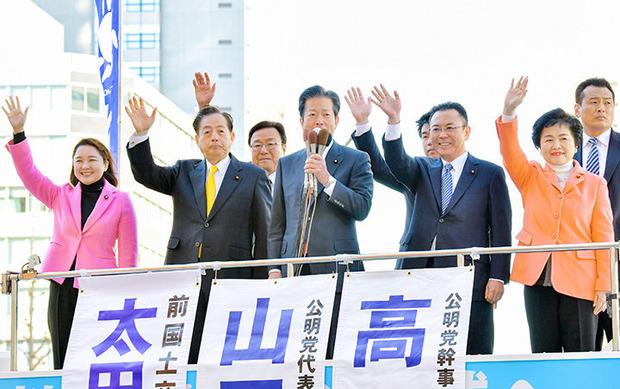 公明党の新春街頭演説