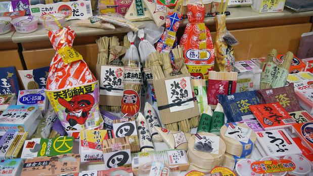 茨城産の納豆