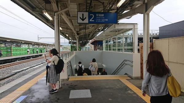 JR大甕駅の地下通路