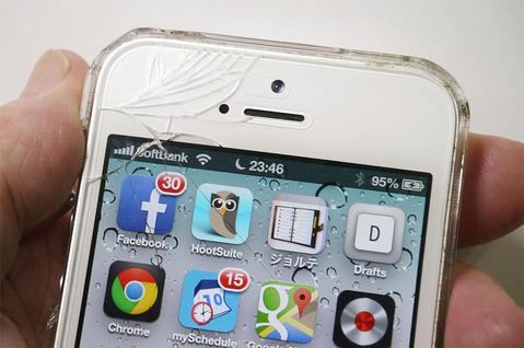 破損したiPhone5