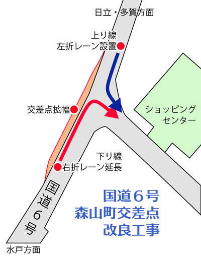 140624moriyama