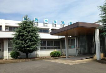 筑西市民病院