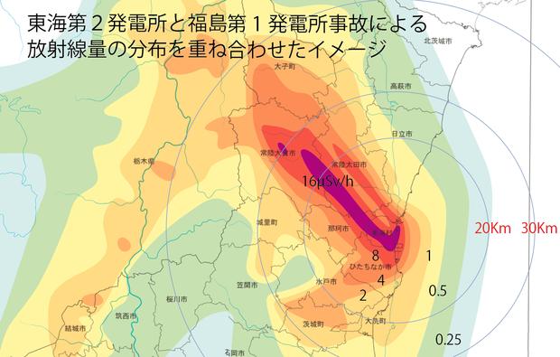 福島第1原発事故の放射線汚染地図を東海原発に重ね合わせた