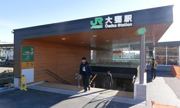 新たにできた大甕駅西口(学園口)