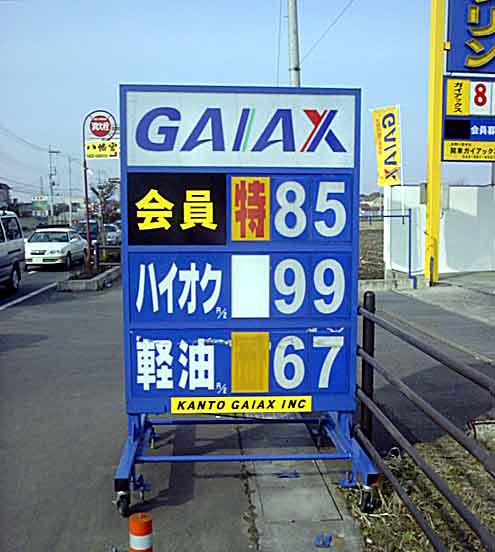 000322gaiax