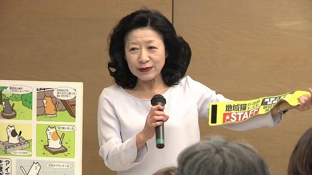 NPOねこだすけ工藤久美子代表