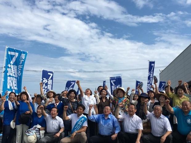 大井川かずひこ街頭遊説