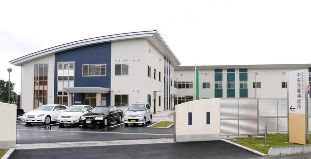 茨城県中央児童相談所