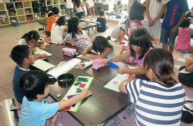 放課後児童教室