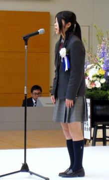 東日本大震災追悼祈念式典