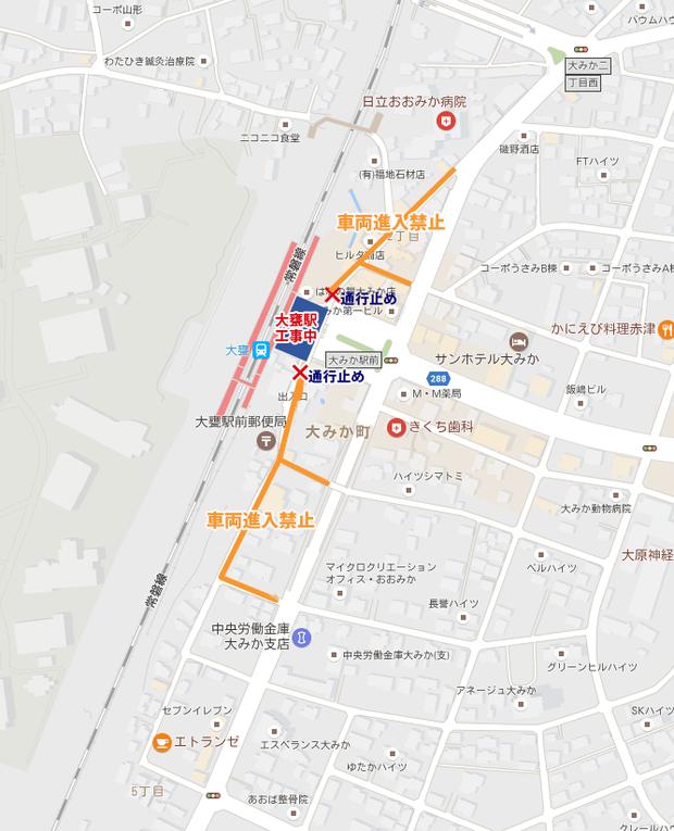 通行止め区間のマップ