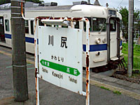 030723kawaziri_1