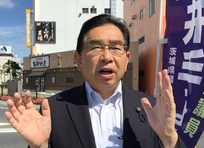 JR日立多賀駅での県議会報告