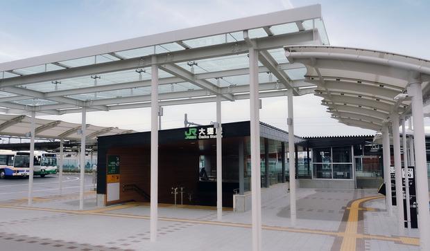 大みか駅西口(学園口)