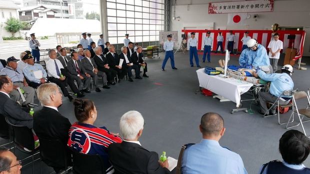 多賀消防署開庁式