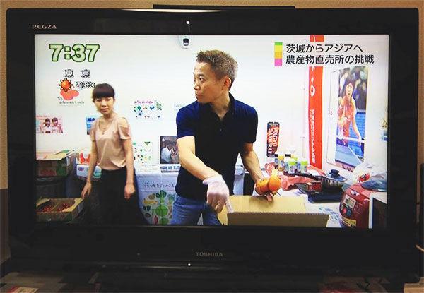 NHK「おはよう日本」農家の直売所・アジアへ進出