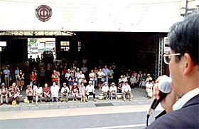 070725下妻市内での街頭遊説
