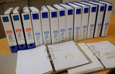 政務調査費帳簿