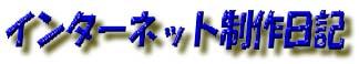 nik_logo