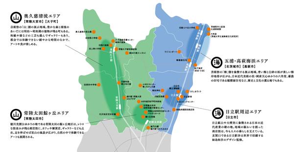 県北芸術祭エリアマップ