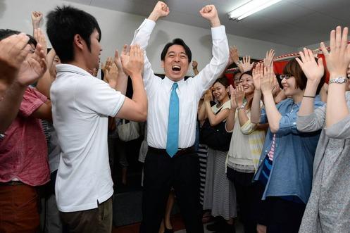 平木大作当選祝勝会