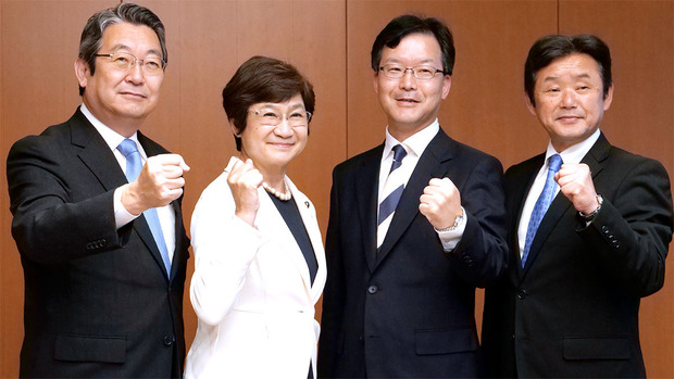 茨城県議選公認候補