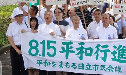 日立平和行進(先頭一番左が井手よしひろ県議)