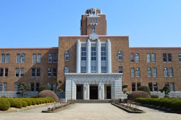 旧県庁舎(三の丸庁舎)