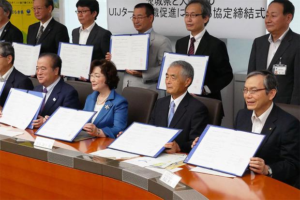 12大学と就職協定締結