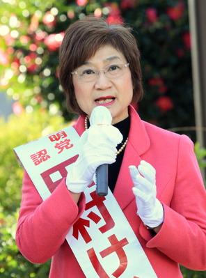 田村けい子候補(つくば市選挙区)