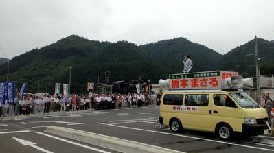 橋本昌候補の街頭遊説