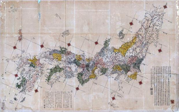 改正日本輿地路程全図