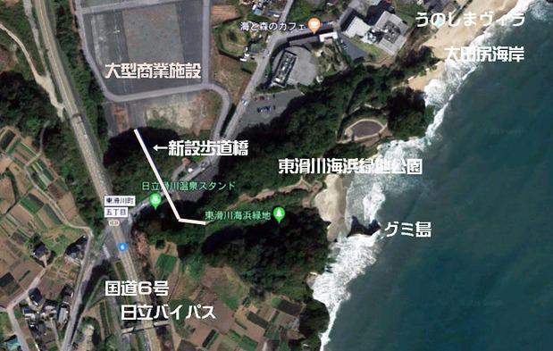 東滑川海浜緑地公園更新計画