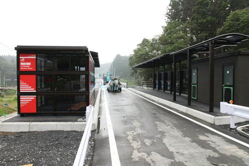 JR気仙沼線BRT工事