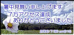 000730_70000