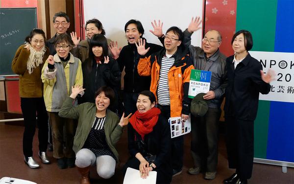 県北芸術祭