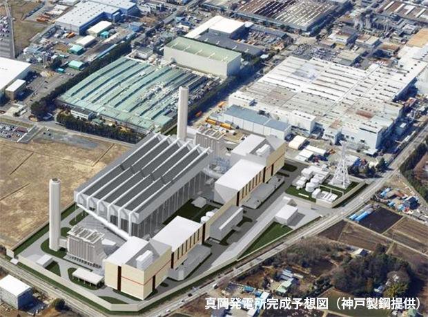 神戸製鋼真岡発電所の完成予想図