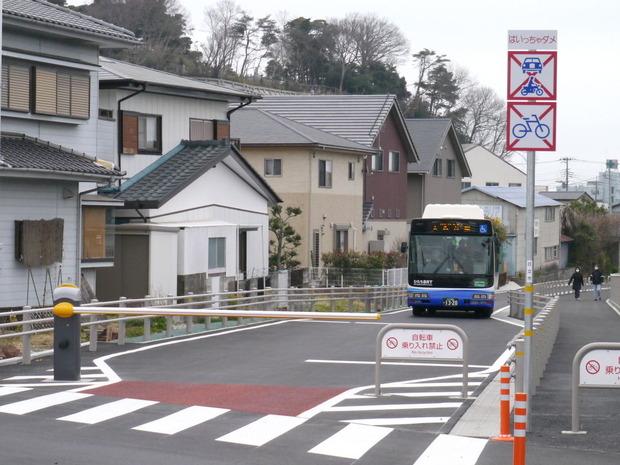 ひたちBRT<旧久慈浜駅>